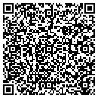 QR-код с контактной информацией организации АИФ-АДЫГЕЯ