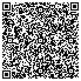 QR-код с контактной информацией организации Пасивка, ООО(Pasivka)