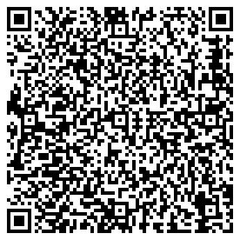 QR-код с контактной информацией организации Даль, ПКФ