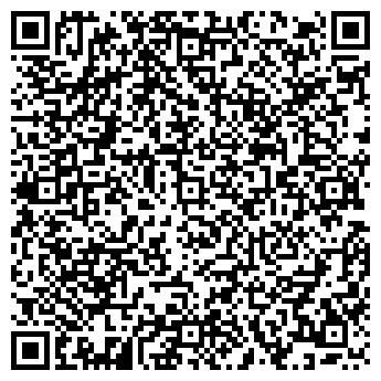 QR-код с контактной информацией организации Одиком, ООО
