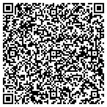 QR-код с контактной информацией организации Мстрим, ЧП (Mstream)