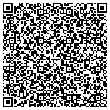 QR-код с контактной информацией организации Все для офиса, магазин, ООО ТиД
