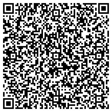 QR-код с контактной информацией организации Компания Вектор, ООО