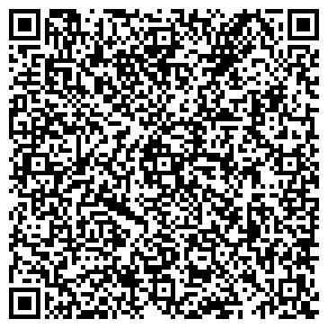 QR-код с контактной информацией организации Виват-сервис, ООО