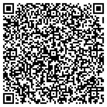 QR-код с контактной информацией организации Максис-Юг, ЧП