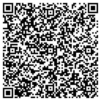 QR-код с контактной информацией организации Тиаком, ООО (Tiacom)