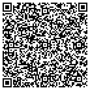 QR-код с контактной информацией организации Вирком, ООО