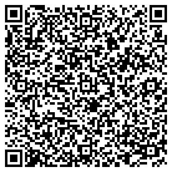 QR-код с контактной информацией организации McTraxer, ЗАО (Трексер)