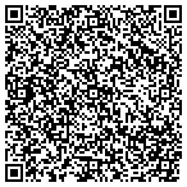 QR-код с контактной информацией организации Степ ЛТД, ООО