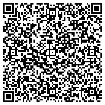 QR-код с контактной информацией организации Пассат-Сервис, ООО