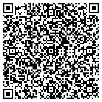 QR-код с контактной информацией организации Сити-Тек, ООО