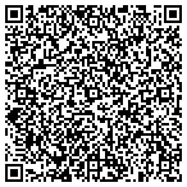 QR-код с контактной информацией организации Е-синема, ООО