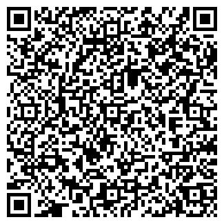 QR-код с контактной информацией организации Ревера ТВ , ЧП