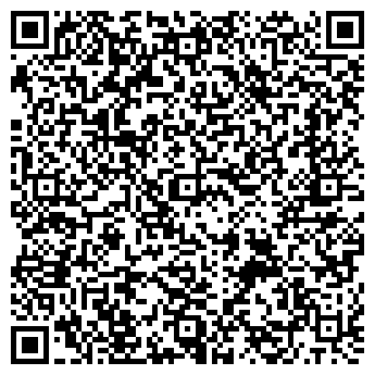 QR-код с контактной информацией организации Ариатрэкс, ЧП