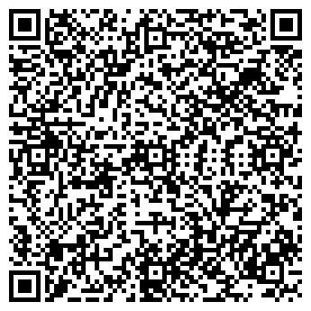 QR-код с контактной информацией организации «Умный дом»