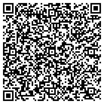 QR-код с контактной информацией организации Бит-Киев (Beat.kiev), ЧП