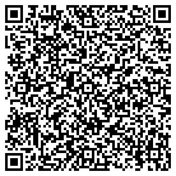 QR-код с контактной информацией организации Арком, ООО