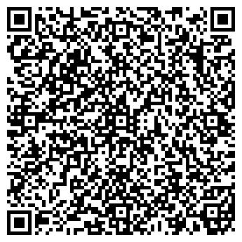 QR-код с контактной информацией организации КОМИНКОМ-МАЙКОП, ООО