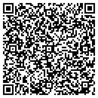 QR-код с контактной информацией организации Рапид, СПД