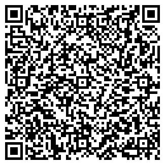 QR-код с контактной информацией организации С.К.С., ООО