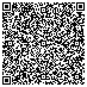 QR-код с контактной информацией организации Стил-трейдинг, ЗАО