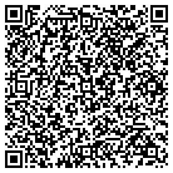 QR-код с контактной информацией организации 8 НОТА, СПД