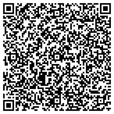 QR-код с контактной информацией организации Мюзик Бокс (Musicbox), ЧП