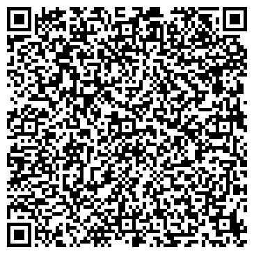 QR-код с контактной информацией организации Экомтех Сервис, ЧП