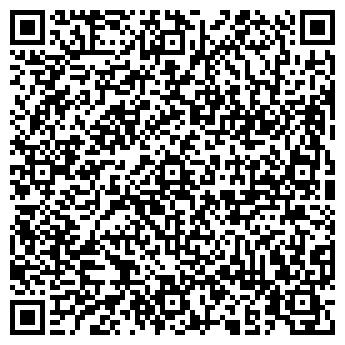 QR-код с контактной информацией организации НПП Гелиос-РРС, ООО