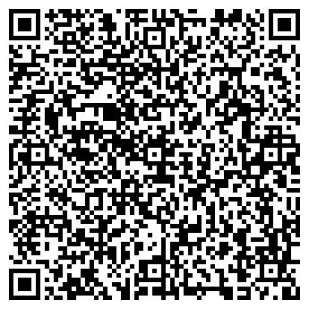 QR-код с контактной информацией организации Хит-онлайн, ЧП