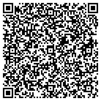 QR-код с контактной информацией организации Гелиос РРЛ, ООО