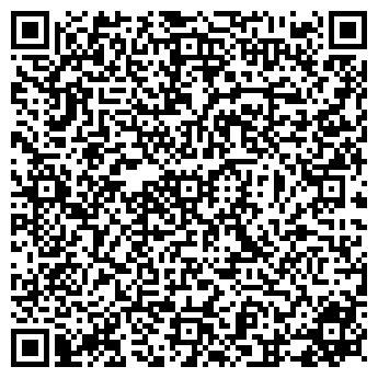 QR-код с контактной информацией организации Ходос, ЧП