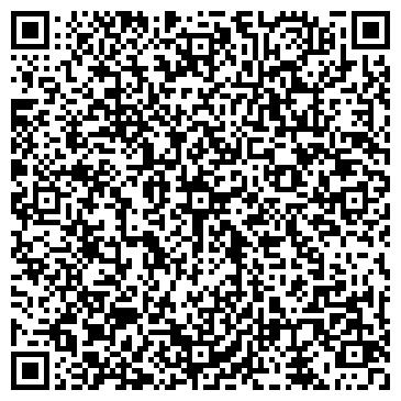 QR-код с контактной информацией организации ДЕЛО АДВОКАТСКАЯ КОНТОРА УЧРЕЖДЕНИЕ