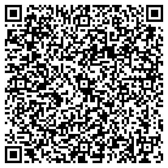 QR-код с контактной информацией организации Вото електроникс, ООО