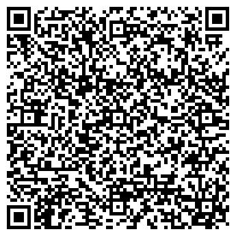 QR-код с контактной информацией организации Альфа-электроник, ООО