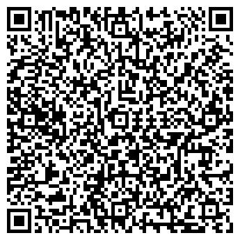 QR-код с контактной информацией организации Элгранд, ООО