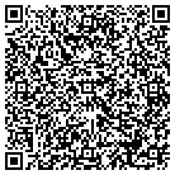 QR-код с контактной информацией организации PRODJ
