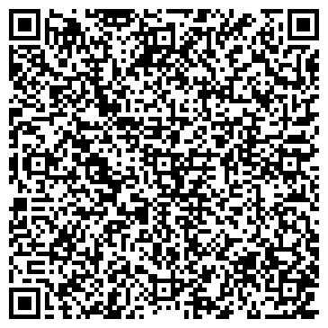QR-код с контактной информацией организации 00007.Shopium, Интернет-магазин