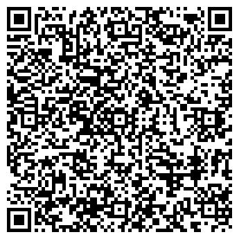 QR-код с контактной информацией организации АДЫГЖИЛКОММУНПРОЕКТ