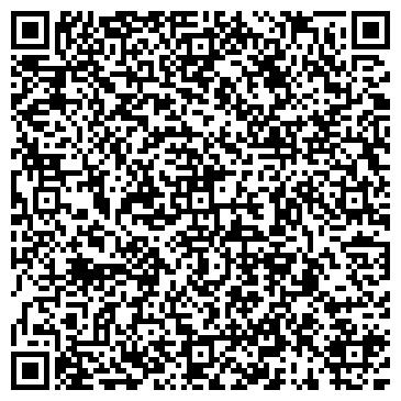 QR-код с контактной информацией организации ДонбассТелеСпутник, ООО