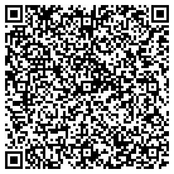 QR-код с контактной информацией организации Квинта+, ООО