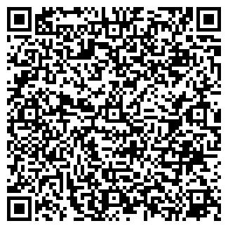 QR-код с контактной информацией организации US-service