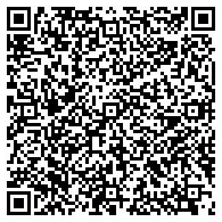 QR-код с контактной информацией организации МТК, ТОО
