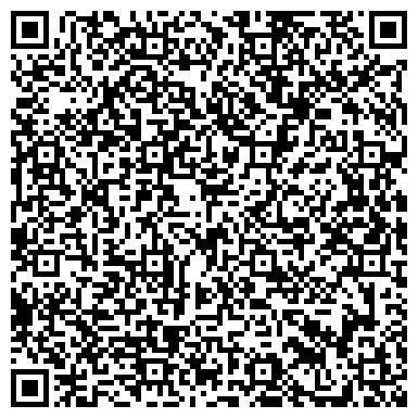 """QR-код с контактной информацией организации ООО """"Трансконтроль Украина"""""""