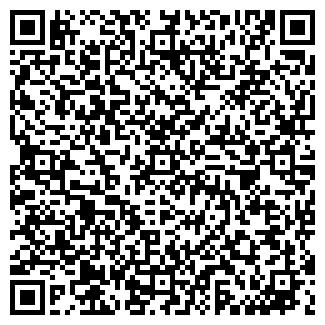 QR-код с контактной информацией организации Дискат,ТОО