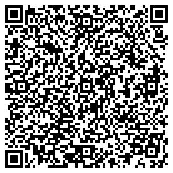 """QR-код с контактной информацией организации ООО """"Астел-Ком"""""""