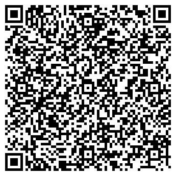 QR-код с контактной информацией организации Ера - Алматы, ТОО