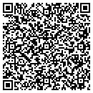 QR-код с контактной информацией организации АРЭУ МОЖКХ