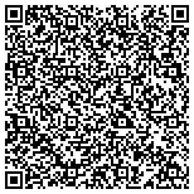 QR-код с контактной информацией организации Геокурс-Караганда, ТОО