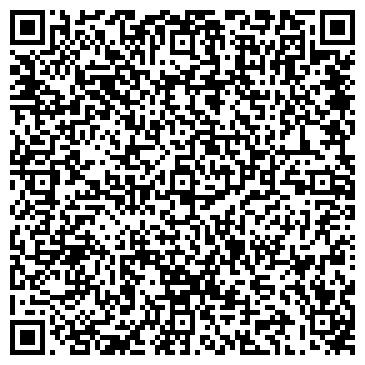QR-код с контактной информацией организации Элина НТ, ТОО